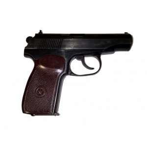 ПМ-СХ (Пистолет Макарова Списанный Охолощенный)
